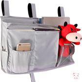 學生宿舍床邊袋牛津布收納掛袋寢室置物袋嬰兒床頭掛袋尿布儲物袋 1件免運