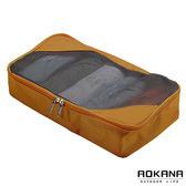 AOKANA奧卡納 MIT台灣製造透氣輕量旅行萬用包 衣物整理袋(棕色)02-023B