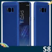 三星 Galaxy S8 散熱網孔手機殼 PC硬殼 類金屬質感 超薄簡約 保護套 手機套 背殼 外殼