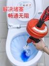 疏通神器通廁所地漏堵塞捅馬桶管道疏通器機...