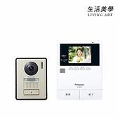 國際牌 PANASONIC【VL-SE35XL】視訊門鈴 3.5吋螢幕 LED燈照明 SD卡錄音