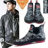 雨鞋耐磨橡膠時尚雨靴防水防滑潮男短筒水鞋膠鞋【步行者戶外生活館】
