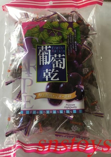 sns 古早味 懷舊零食 梅子風味 完熟 新鮮 梅子葡萄乾葡萄乾 300±10公克