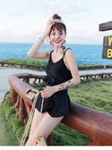 泳衣女溫泉款連體小香風顯瘦遮肚裙式性感聚攏黑色裙式保守游泳衣