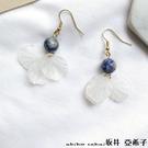 『坂井.亞希子』藍色瑪瑙花瓣耳環