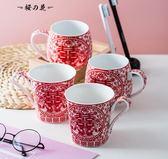 陶瓷情侶結婚對杯套裝喜慶婚慶牙刷杯刷牙杯洗漱杯結婚送禮杯子【櫻花本鋪】