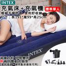 攝彩@充氣床+充氣機-單人-寬99 充氣...