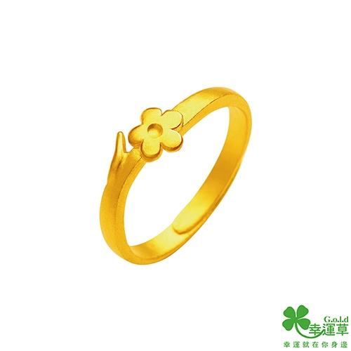 幸運草金飾 一枝獨秀黃金戒指