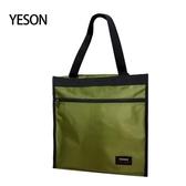 收納袋 永生 YESON  MIT 多色 超大容量 休閒袋 手提袋 肩背袋 購物袋 可放A4 1136
