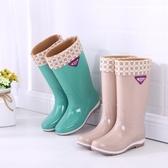 雨鞋雨鞋女士高筒雨靴春秋長筒中筒水靴加絨保暖防滑膠鞋時尚水鞋包郵易家樂