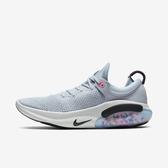 Nike Joyride Run Fk [AQ2730-401] 男鞋 慢跑 運動 休閒 輕量 舒適 健身 球鞋 灰 黑