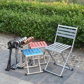 摺疊凳軍工馬扎戶外靠背釣魚椅小凳子家用摺疊椅便攜板凳馬札 igo 『魔法鞋櫃』