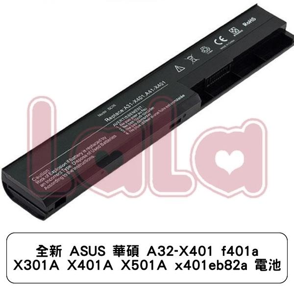 全新 ASUS 華碩 A32-X401 f401a X301A X401A X501A x401eb82a 電池