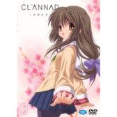動漫 - CLANNAD-DVD VOL-3