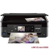 照片打印機愛普生xp440彩色連供噴墨手機照片打印機復印一體機無線wifi家用JD CY潮流站