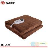 *元元家電館*SPT 尚朋堂 微電腦雙人電熱毯 SBL-262