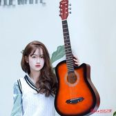 吉他 初學者吉他男女學生練習民謠吉他41寸38寸木吉他新手入門通用樂器T 5色
