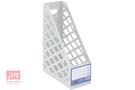 [ABEL] A4一體成型雜誌盒(米白)