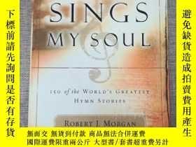 二手書博民逛書店Then罕見Sings My Soul: 150 Of The Worlds Greatest Hymn Stor