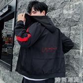 工裝外套男士秋季新款韓版潮流帥氣風衣短款青年加絨加厚夾克 時尚潮流