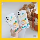 蘋果11手機殼11 PRO卡通菠蘿頭XR貓咪小蠻腰tpu蘋果X/XS保護套7/8/SE2