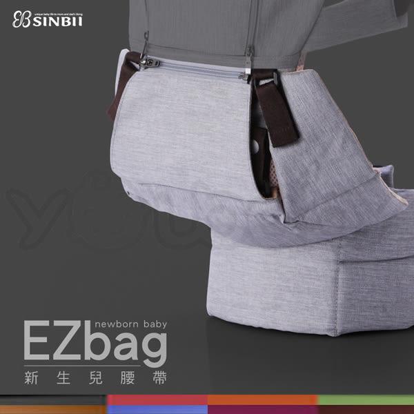 EZbag 新生兒腰帶 (2.0/2.0Plus適用)