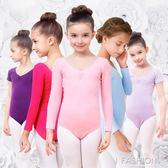 舞東方兒童舞蹈服練功女童長袖女孩服裝芭蕾練功服幼兒體操服-ifashion
