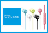 *全館免運*SAMSUNG 三星 原廠 HS130立體聲入耳式線控耳機 (盒裝)