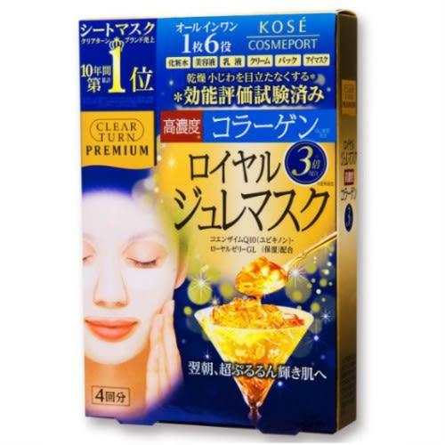 KOSE 高絲 皇家凝膠面膜 高濃度膠原蛋白 4片裝【JE精品美妝】