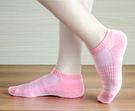 (女襪) 抗菌襪子 吸濕排汗除臭襪子 抗菌雪花機能襪 抗菌船型/短襪 - 馬卡龍粉色【W078-05】Nacaco