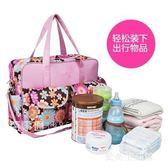 時尚多功能大容量嬰兒外出媽咪寶寶斜挎輕便母嬰背包    LY6425『愛尚生活館』
