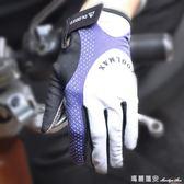 攀岩手套 戶外夏天簿款觸屏運動手套登山跑步騎行速干透氣手套防曬網眼手套 瑪麗蓮安