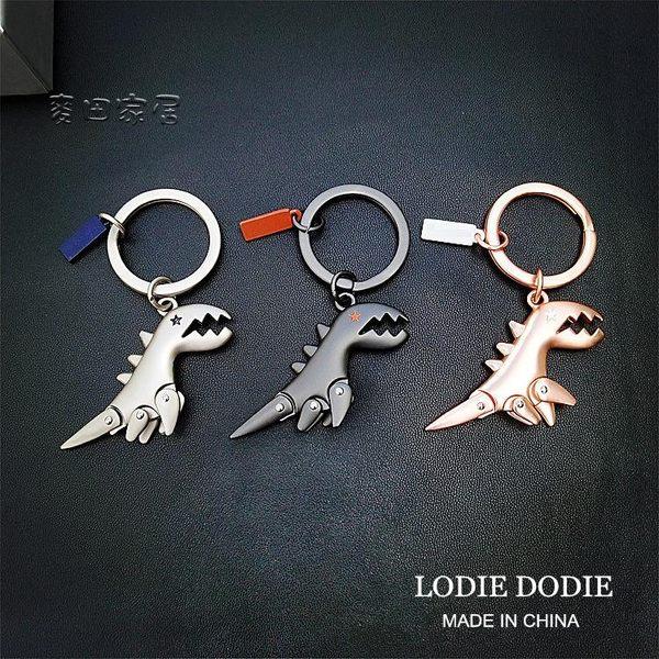 鑰匙圈情侶agnes b.韓國創意可愛小恐龍汽車鑰匙扣鍊男女情侶卡通個性掛新鋪開張全館八折
