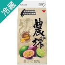 農搾百香檸檬飲375ML /盒【愛買冷藏】