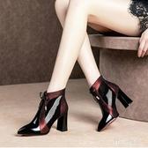 粗跟短靴女漆皮2020秋冬新款高幫休閒女鞋裸靴加絨保暖棉靴單靴 EY9963 【野之旅】