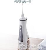 沖牙器 英國UKS電動沖牙器便攜式洗牙器牙結石水牙線家用口腔牙齒沖洗機 雙11