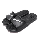 Nike 拖鞋 Wmns Kawa Shower 黑 白 女鞋 運動拖鞋 【ACS】 832655-001