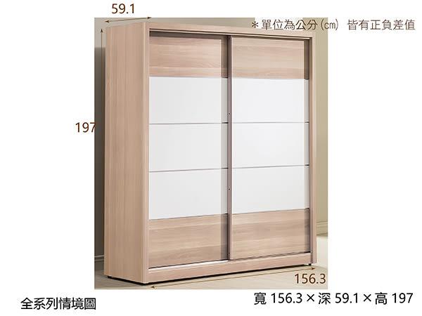 【 赫拉居家 】慕光 推門衣櫃  _ 5×7尺