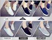 春季新款小白帆布鞋女鞋一腳蹬懶人布鞋韓版平底百搭學生白鞋color shop