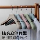 加厚寬肩衣架塑料防滑無痕掛衣架家用成人褲架服裝店西裝衣撐 陽光好物