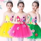 新款六一兒童合唱服小荷風采演出服幼兒舞蹈服裝兒童蓬蓬紗裙長袖 怦然新品