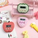 計時器 創意可愛ins計時器學生學習時間提醒器卡通兒童定時器做題記時器【快速出貨八折下殺】