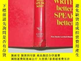 二手書博民逛書店英文原版(READER S罕見DIGEST)write better,speak better(How Words