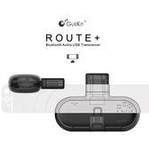 [哈GAME族]免運費 可刷卡 Gulikit NS ROUTE+ 藍牙耳機接收器 Switch 藍芽接收器 藍芽喇叭 藍芽耳機