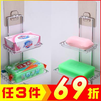 無痕粘貼雙層帶鈎浴室香皂架收納架置物架【AE04232】聖誕節交換禮物 99愛買生活百貨