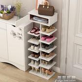 多層簡易鞋架省空間家用鞋櫃簡約現代家裡人特價經濟型門口小鞋架 可可鞋櫃