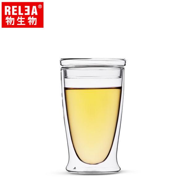 【香港RELEA物生物】200ml耐熱雙層含蓋玻璃杯