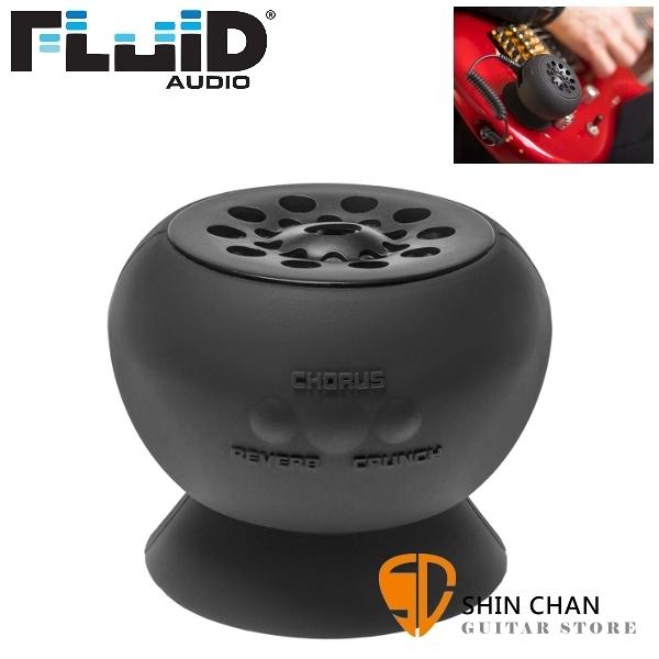 Fluid Audio Strum Buddy 6瓦迷你強力吉他音箱/子彈音箱 吸盤式 可充電