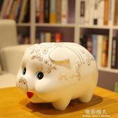 存錢罐成人兒童金豬儲蓄罐儲錢罐陶瓷超大號小豬活動禮品開業擺件 完美情人精品館