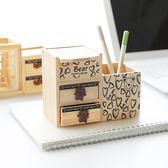 筆筒雙層抽屜筆筒創意時尚 韓國復古多功能收納盒小清新學生辦公筆筒 免運直出 交換禮物